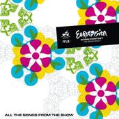 Верка Сердючка - Eurovision Song Contest 2007