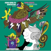 ASIAN KUNG-FU GENERATION presents NANO-MUGEN COMPILATION 2009