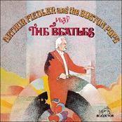 Arthur Fiedler: Arthur Fiedler & the Boston Pops Play the Beatles