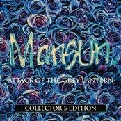 Mansun ~ Attack Of The Grey Lantern (Collectors Edition)