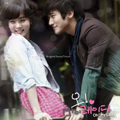 Oh! My Lady OST