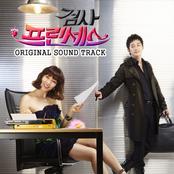 Prosecutor Princess OST