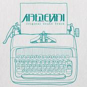 Chicago Typewriter (Original Television Soundtrack)