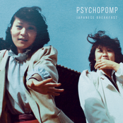 Japanese Breakfast - Psychopomp Artwork
