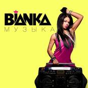 Бьянка - Музыка
