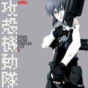Ghost In The Shell: Stand Alone Complex O.S.T. 2