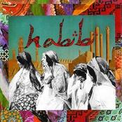 Habibi: Habibi