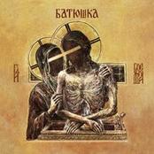 Batushka: Wieczernia