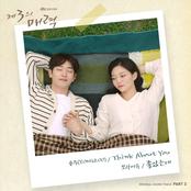 제3의 매력 (JTBC 금토드라마) OST - Part.3