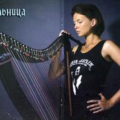 Мельница - Соло