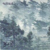 Ulver / Mysticum Split 7''