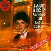 Evgeny Kissin: Kissin - Carnegie Hall Debut Concert