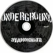 Аудиокнига ''Underground''