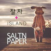 잘 자+Island