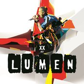 Lumen - Три пути