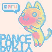 Maru Remixes
