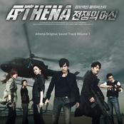 아테나: 전쟁의 여신 OST