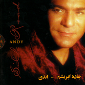 Andy: Silk Road
