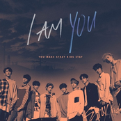 I Am You - EP