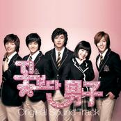 Boys Over Flowers OST