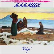 Cadejos - Single