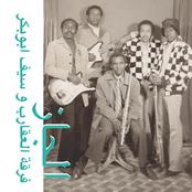 Forssa Saeeda (Habibi Funk 009)