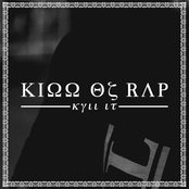 KIDD OF RAP: KILL IT