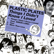 Things I Didn't Know I Loved EP