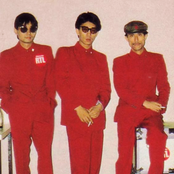 Yellow Magic Orchestra 2e9e0a6f6a7efd525e9d56c7eba515d8