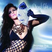 Promise This Christmas Bundle - EP