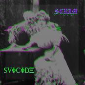 $UICIDE