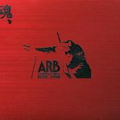 魂 ARB COMPLETE BEST 1978-1990 [Disc 1]