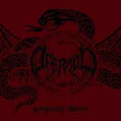 Serpents Dance (EP)