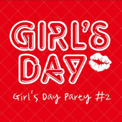 Girl`s Day Party #2