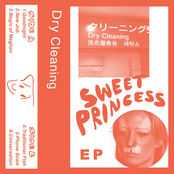 Dry Cleaning: Sweet Princess EP