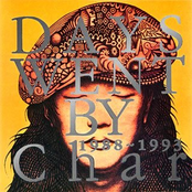 DAYS WENT BY 1988~1993