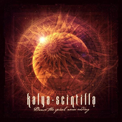 Kalya Scintilla: Dance the Spiral Never Ending