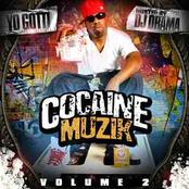 Yo Gotti: CM2 (Clean)
