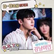 Gangnam Beauty, Pt. 5 (Original Television Soundtrack)