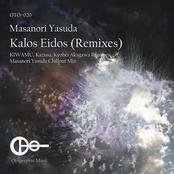 Kalos Eidos (Remixes)