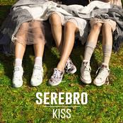 Kiss (Radio Edit)