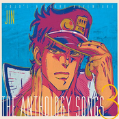JoJo's Bizarre Adventure: The Anthology Songs 3
