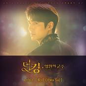 The King : Eternal Monarch (Original Television Soundtrack), Pt. 2 - Single