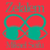ዘላለም  / Zelalem
