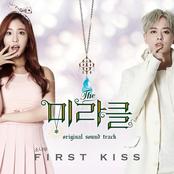 더 미라클 OST Part.1