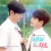 Mr. Heart OST