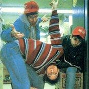 Beastie Boys 3cf67a1f8869461480940e55c5273746