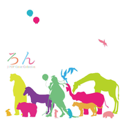 Lon J-Pop Cover Collection