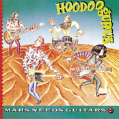 Hoodoo Gurus: Mars Needs Guitars!