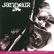 Jane Air (Remastered)